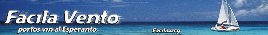 Facila Vento Logo